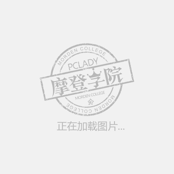 [音乐风云榜exo-k]exo与杨幂合照