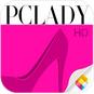 PCLADY時尚雜志