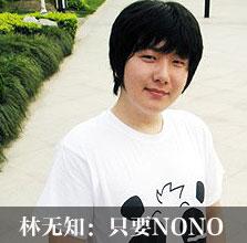 阿狸桃子qq表情_太平洋女性网_对话徐瀚