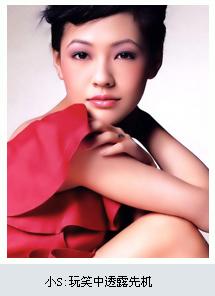 绯常娱乐:娱乐圈2011血的预言 - Tracy - 细水长流