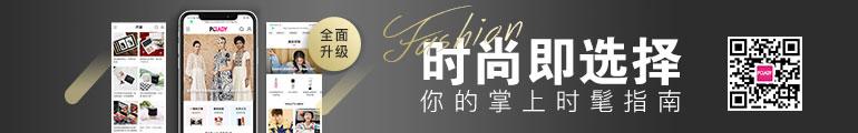 I Do2021龙腾精英风尚模特大赛全国总决赛,嘉德艺术中心圆满收官!